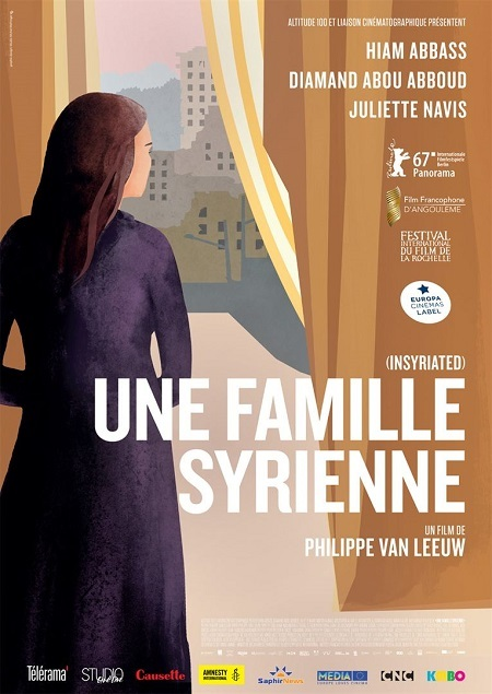 映画『Une famille syrienne/あるシリアの家族』