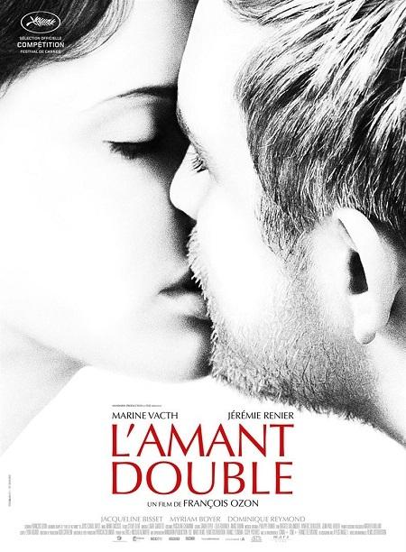 フランソワ・オゾン『L'Amant double/ダブルの愛人』