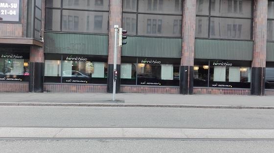 ヘルシンキ寿司屋