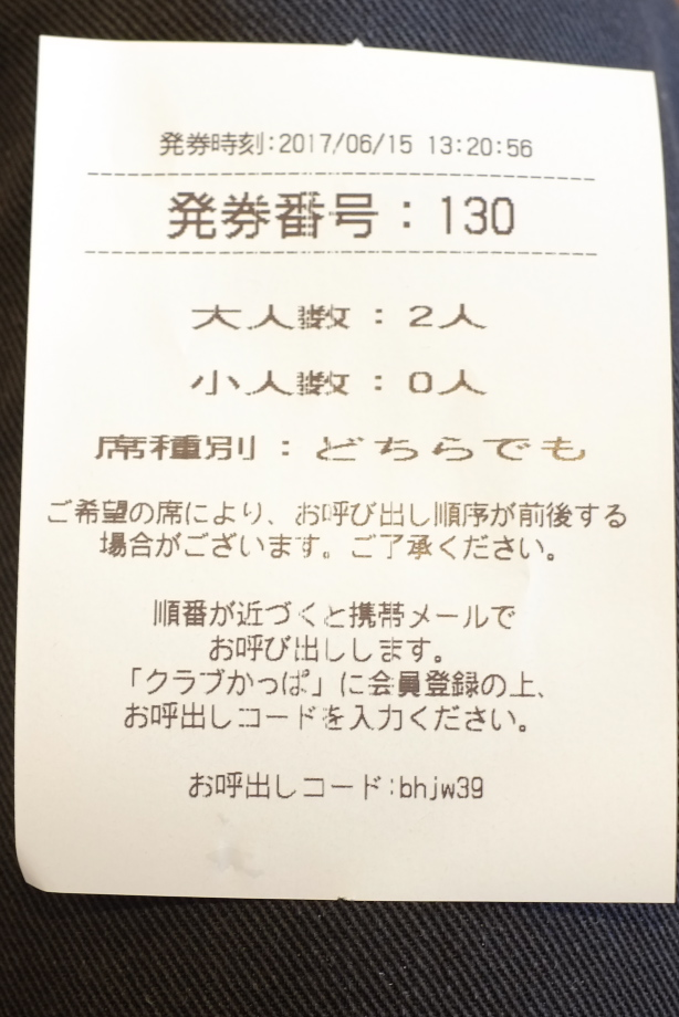 XE1S2131.jpg
