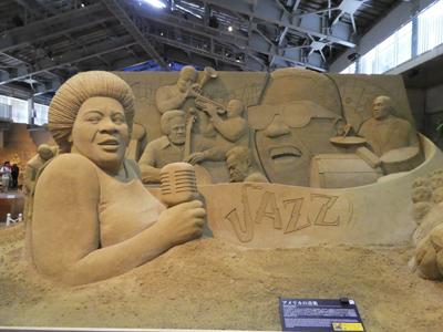 砂の美術館第10期 3