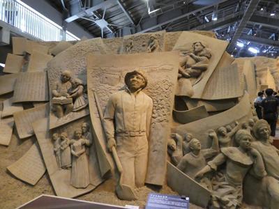 砂の美術館第10期 4