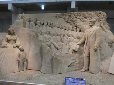 砂の美術館第10期 5