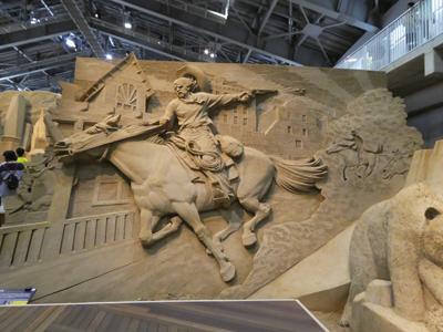 砂の美術館第10期 11