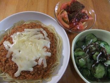 スパミート、酢物、トマト