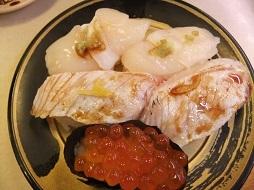 はま寿司4