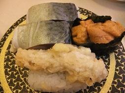 はま寿司3