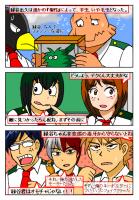 3コマ目の元ネタは増田屋コーポレーションのモーラー。動かすにはコツがいるらしい。