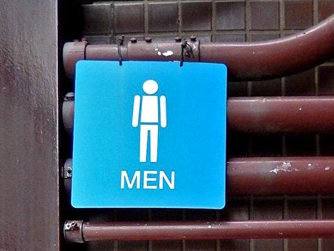 トイレのピクトさん