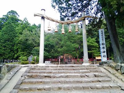 Yamanobe Road-25