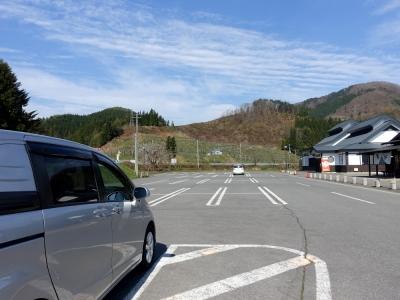 道の駅いかりがせき 奥側の駐車場