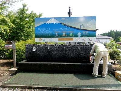 道の駅富士吉田 富士山の湧水