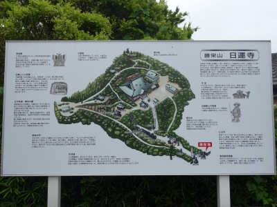 日運寺の案内図