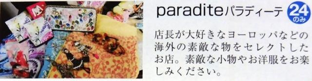 P1030189 - コピー - コピー