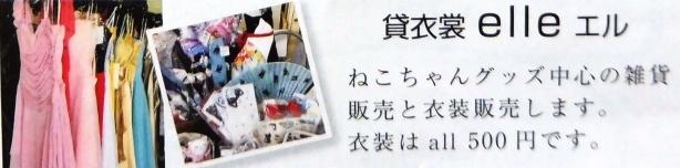 P1030188 - コピー - コピー (2)