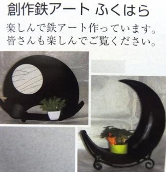 P1030191 - コピー