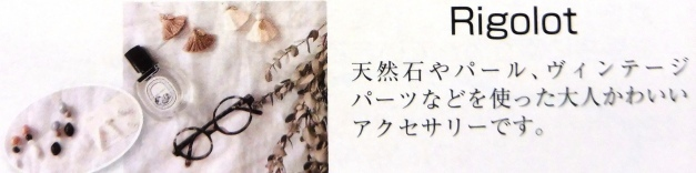 P1030190 - コピー
