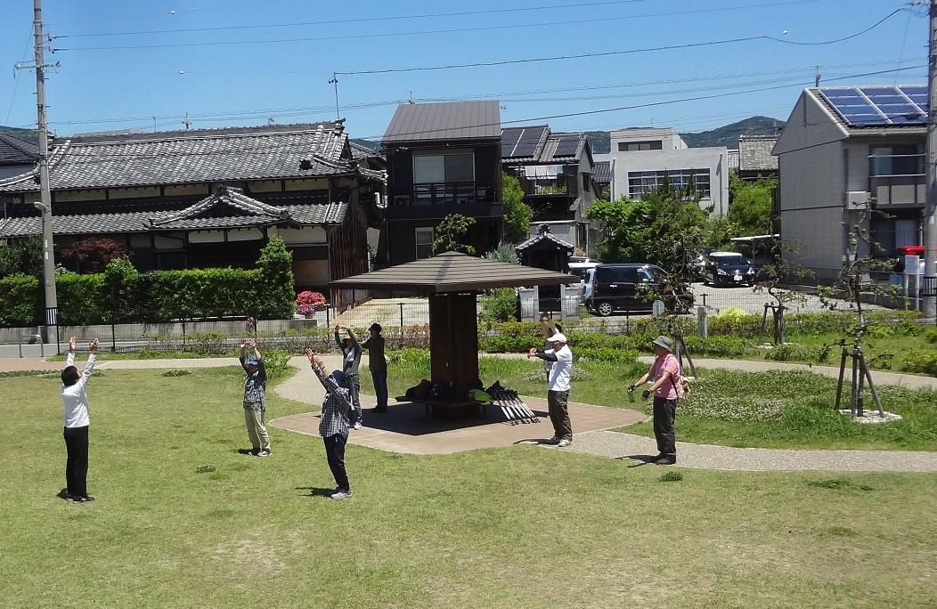 20170605本町公園整理体操