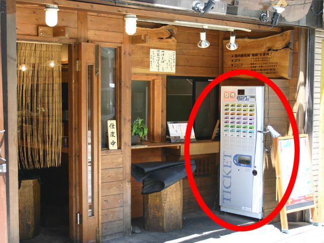 最新 日本ガイド