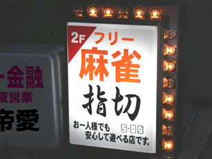 最新日本ガイド