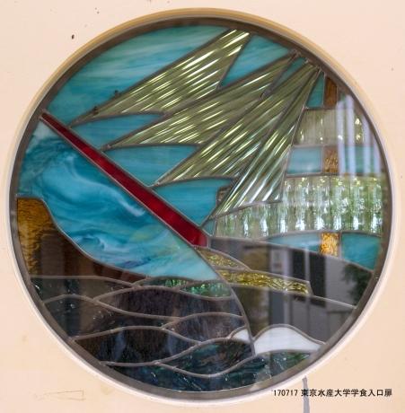 170709 東京海洋大学学食入口窓