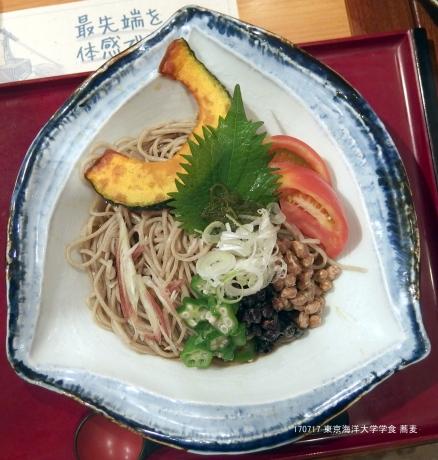 170709 東京海洋大学学食蕎麦