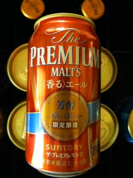 缶ビール2