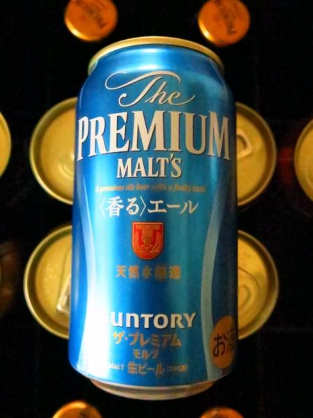 缶ビール1