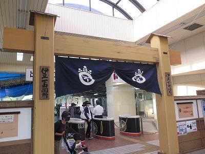 H290619-1下田関所-s