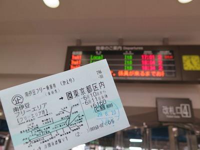 H290619-2帰り-s