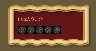 77779_2.jpg