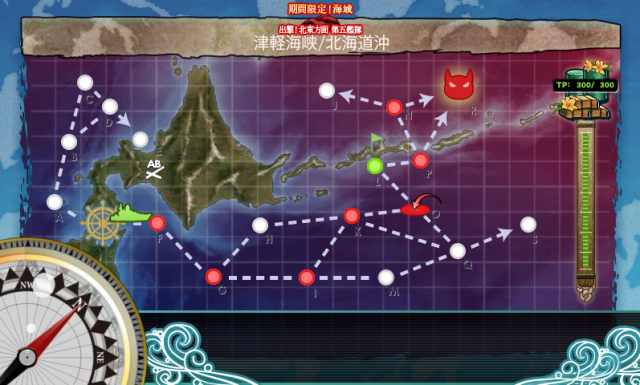 kancolle_20170507-081528888_201705091852122ba.png