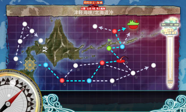 kancolle_20170507-092025917.png