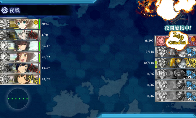 kancolle_20170507-121039591.png