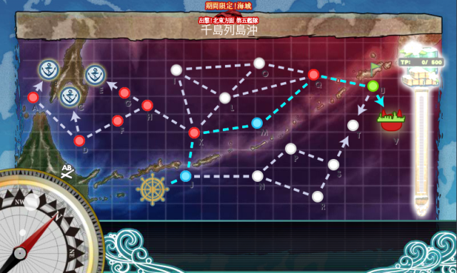 kancolle_20170507-215344084.png