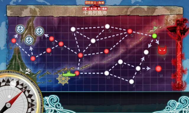 kancolle_20170508-170121337.png