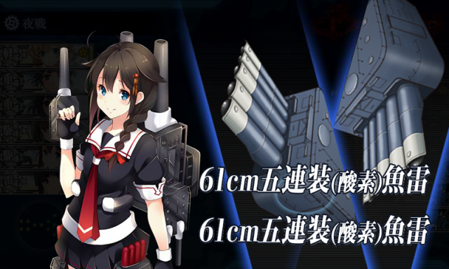 kancolle_20170508-180532001.png