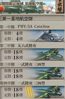 kancolle_20170508-183408717.png