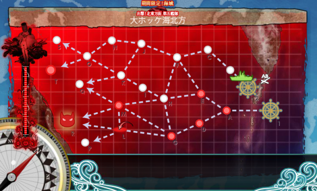 kancolle_20170512-065256092.png