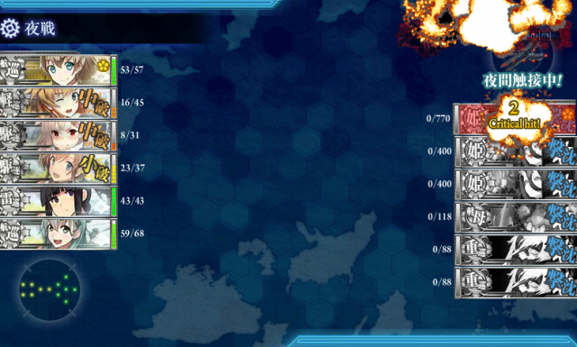 kancolle_20170512-210148702.png