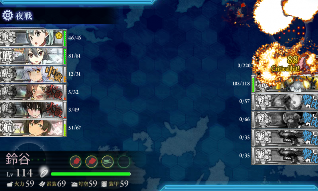 kancolle_20170817-223636795.png