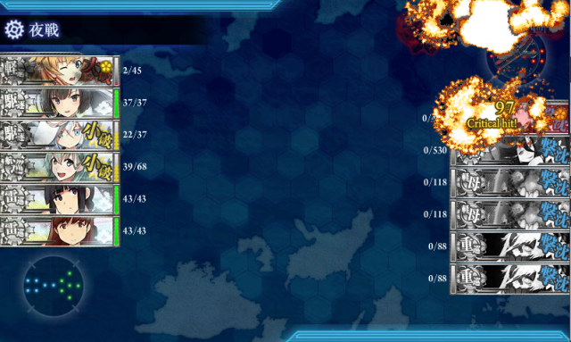 kancolle_20170829-184526053_2017090111253310e.png