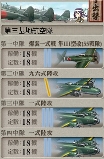 kancolle_20170830-182238174.png