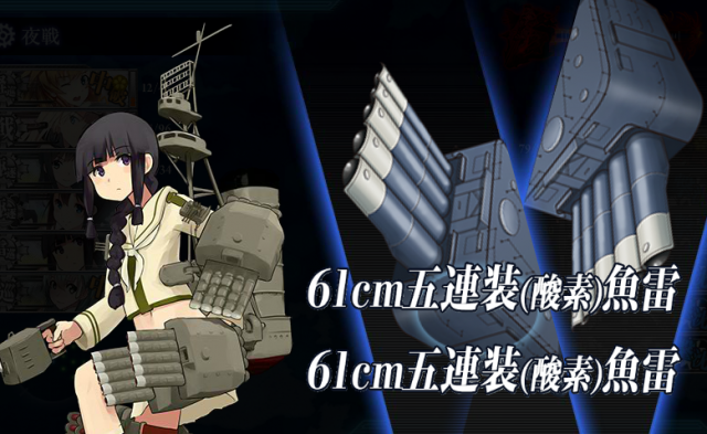 kancolle_20170903-153250347.png