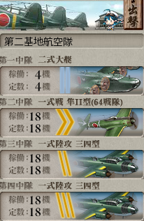 kancolle_20170903-154842581.png
