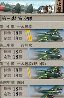 kancolle_20170903-154850100.png