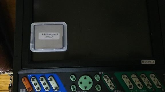 29-9-1401.jpg