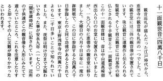 DSCF0401s.jpg