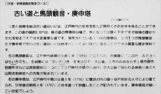 DSCF9972s.jpg