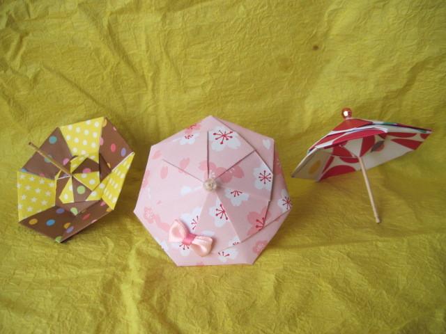 origamik01